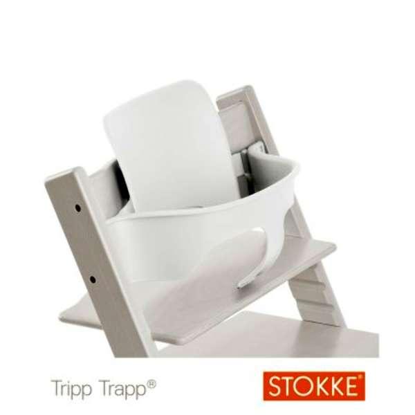Kit Baby Set pour Tripp Trapp Blanc